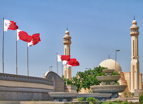 Grand Mosque, Bahrain