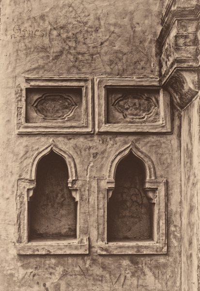Golconda Fort Wall Carvings
